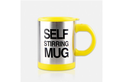Cup Self-Stirring Spin Mug Auto Mix Mug Coffee Cup with Lid 400ml - BST001A